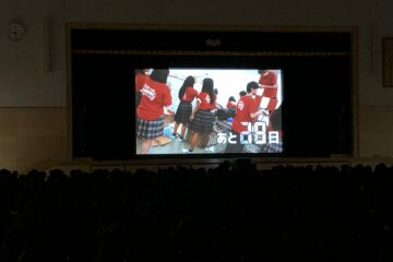 NU祭で表彰されたビデオ上映
